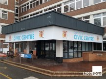 Dartford civic centre sign