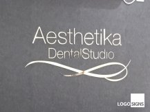 aesthetika logo sign